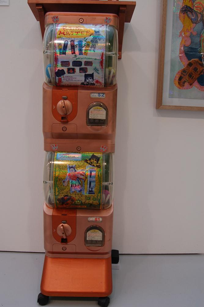 modify vending machine
